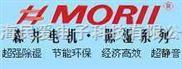 上海除湿机价格/上海除湿机价钱/上海除湿机批发/上海森井除湿机/森井除湿机