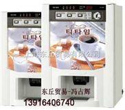 上海投币咖啡机上海投币奶茶机上海投币式咖啡机现磨咖啡机