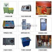 大电流发生器 上海交通大学科技园舒佳电气有限公司