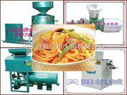 玉米深加工機械:脫皮機磨面機制糝機玉米面條機