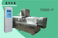 TSE65双螺杆膨化食品机械