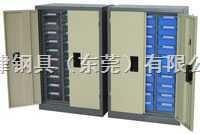 北京零件整理柜厂/上海零件整理柜厂/天津零件整理柜厂北京零件整理柜厂