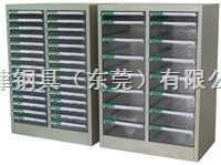 45抽文件柜/工业办公文件柜/A4纸文件柜工业办公文件柜/A4纸文件柜