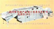 四川茶叶烘干机