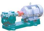 2CG高温齿轮泵