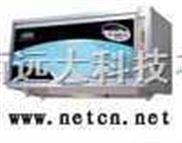 紫外线消毒柜(国产)餐具50L