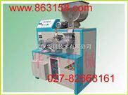 小型米粉机 米粉加工机 广州米粉机