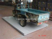 SCS-5T2x3m广西地磅厂<5吨电子地磅价钱>玉林电子地磅秤