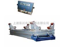 SCS-3T3x3m电子地磅厂家<3吨深圳电子地磅>3T电子磅秤