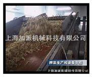 供应榨菜成套加工设备