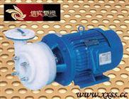氟塑料化工离心泵,氟塑料离心泵