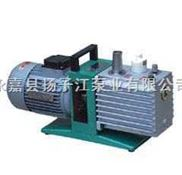 2XZ-真空泵型号,2XZ系列双级旋片式真空泵
