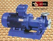 磁力驱动离心泵,磁力离心泵