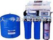 天津優質的家用純水機凈水器飲用水設備
