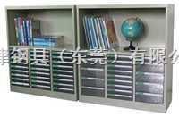 63抽文件柜工业办公文件柜