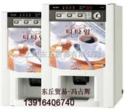 上海投币咖啡机新年促销中