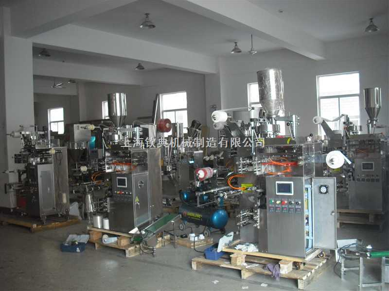 制药行业专用颗粒设备