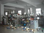 食品干燥剂包装机 食品防腐剂包装机 食品添加剂颗粒包装机