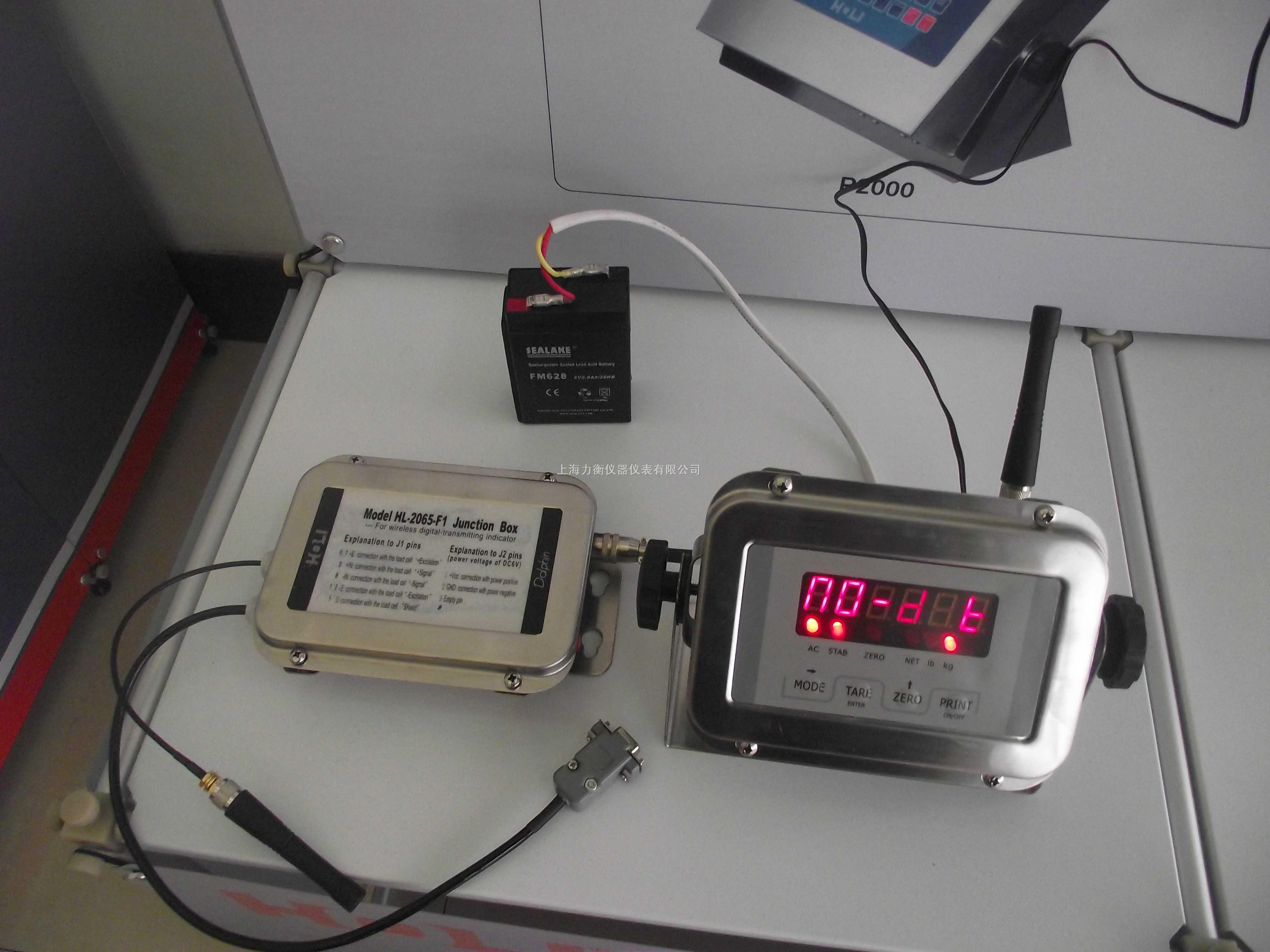 无线电子秤