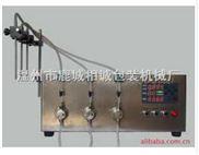 電力半自動定量液體灌裝機