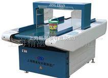 紙巾金屬檢測機