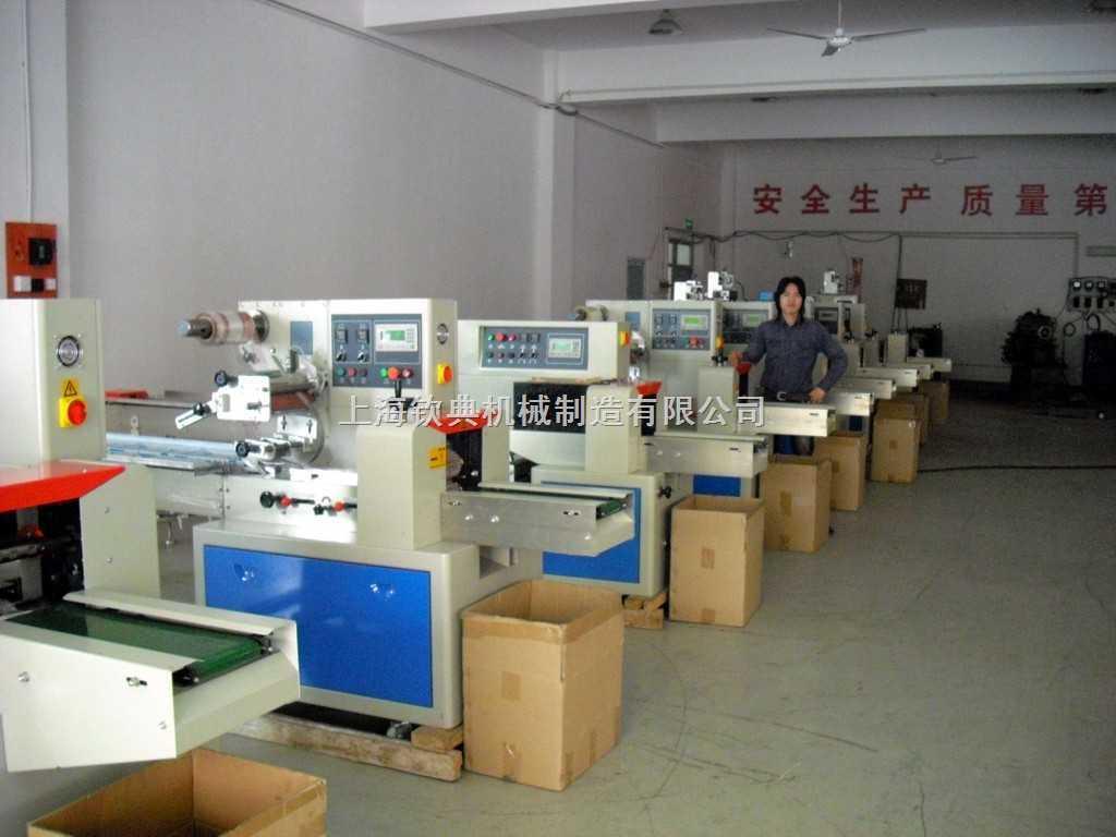 供应法式小面包包装机;法式软面包枕式包装机;法式蛋糕包装机