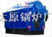太原鍋爐廠1-35噸臥式蒸汽鍋爐