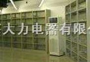 家用除湿机/工业除湿机/上海森井除湿机/上海森井除湿机价格/上海森井除湿机厂家