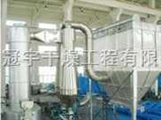 小麦淀粉干燥机,麦干燥机,葡萄糖干燥机,闪蒸干燥机