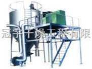 气流式喷雾干燥机,气流干燥机,喷雾干燥机,干燥设备