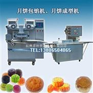 月餅機、浙江月餅機、月餅自動包餡機、月餅印花機(成型機)
