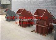 求购福建石英砂复合破碎机经销商|锤式石英砂破碎工艺流程|龙岩石英砂复合价格|选矿设备专业生产线