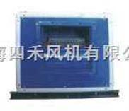 HTFC(DT)系列低噪声柜式离心风机