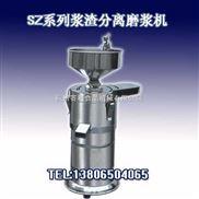 供应SZ大豆磨浆机、小型磨浆机、浆渣自分磨浆机、磨浆机价格