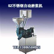 供应不锈钢自动磨浆机、大豆磨浆机、大米磨浆机、杭州磨浆机