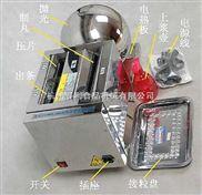 供应制丸机、中药制丸机、小型中药制丸机、自动制丸机