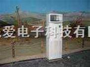上海抽湿机-成都除湿机-工业除湿机-去湿机-川岛除湿机-川井除湿机