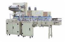 LYBS-6545全自动热收缩包装机厂家