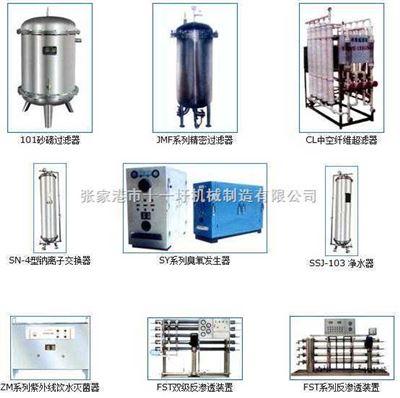 CL中空纖維超濾器