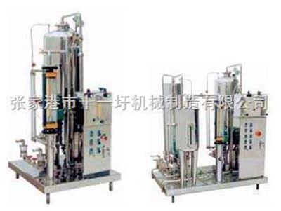 QHSQHS型系列飲料混合機