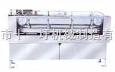 QS-16QS-16自動洗灌機
