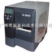 江門斑馬條碼打印機ZM400 條碼標簽機
