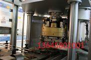 自动封罐机/高速封罐机/椰子汁生产线-罐装椰子汁成套生产线-椰汁生产线