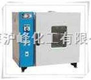 低温培养箱(无氟,环保型)