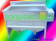 供应油炸花生米油炸机/DY-1000纯油型电加热油炸机/油炸机价格