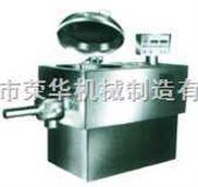 实验室湿法制粒机价格