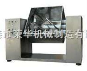 实验室槽形混合机