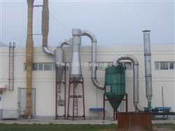 QG-50淀粉干燥机气流干燥机