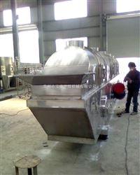 ZLG-0.3*3调味品设备,鸡精设备,流化床干燥设备
