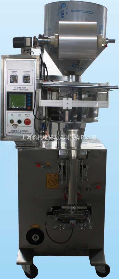专业生产小果冻包装机械/食品自动包装机